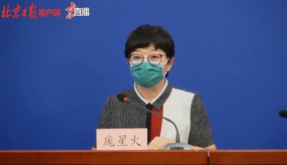 北京新发地市场2名保洁员确诊分手跳跃+(live)
