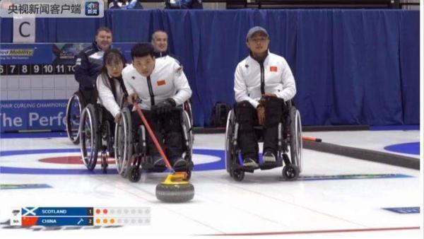 祝贺!中国轮椅冰壶队首获世锦赛冠军