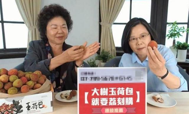 """撒钱失败,啪啪打脸!台又一""""友邦""""断交,他们讨论集体接触北京"""