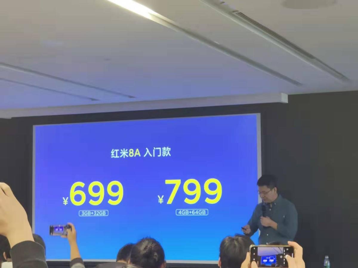 高通骁龙4核手机_时下主流厂商最低价手机?699元红米8A15日开售_北京日报APP新闻