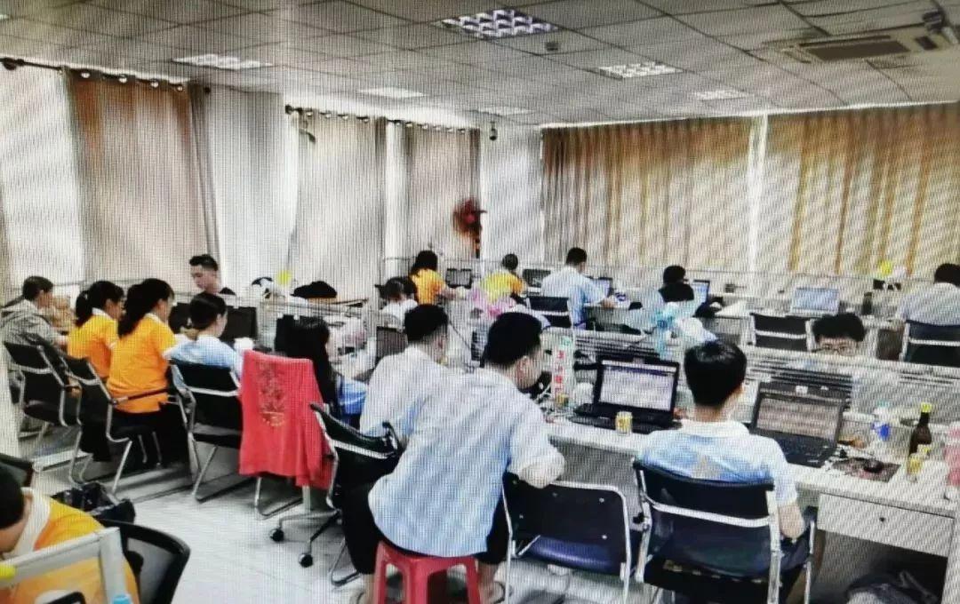 涉案300多亿!中国警方跨境端掉一特大网赌团伙