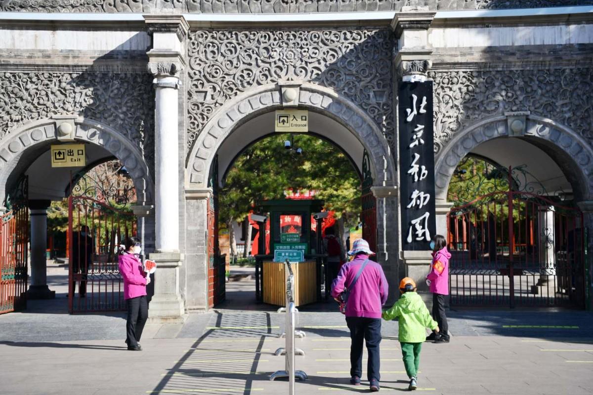 闭园58天后北京动物园