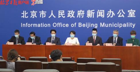 北京铁路:今起无7日内核酸检测阴性证明将被劝阻登车