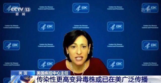 福奇:美国疫情形势仍处非常危险境地